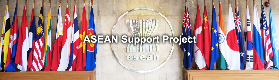 Project of Conformity Assessment and Standardization for ASEAN